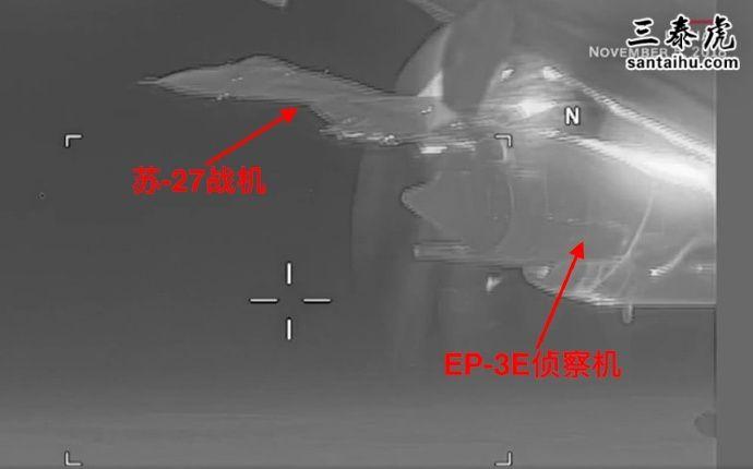 俄罗斯战机危险逼近美国侦察机
