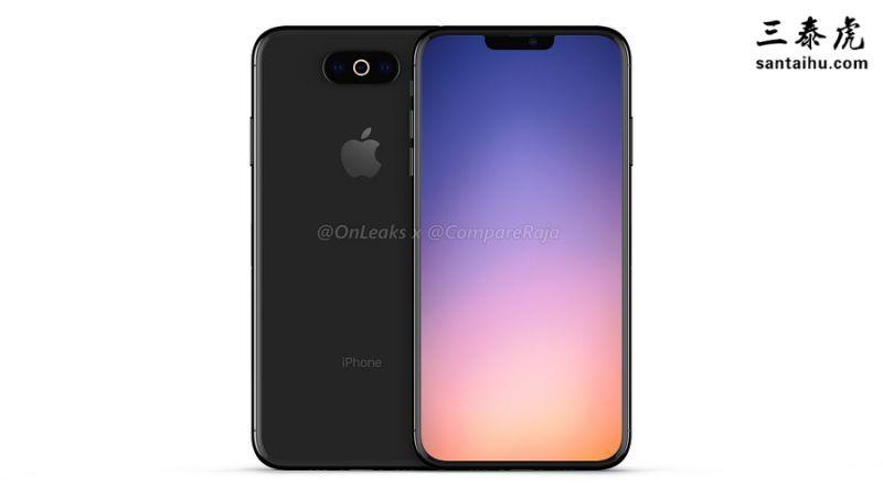 苹果手机,iphone手机