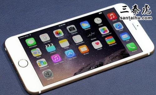 苹果手机 iphone