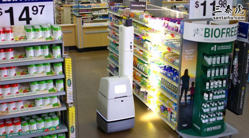 沃尔玛 机器人
