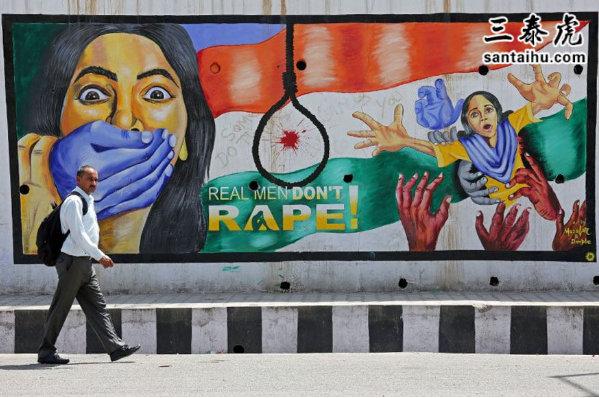 印度海报,抗议强奸的海报