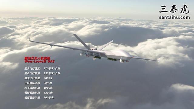 翼龙2无人机