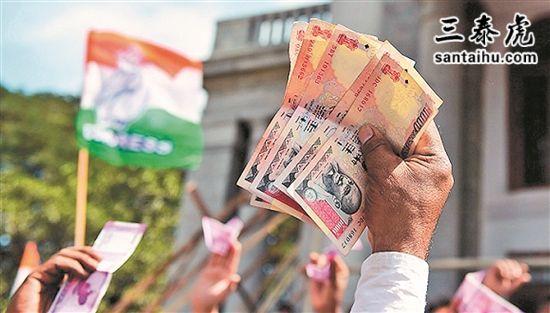 印度货币,印度卢比