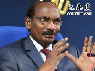 印度ISRO主席