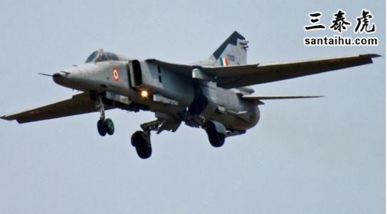 米格27战斗机