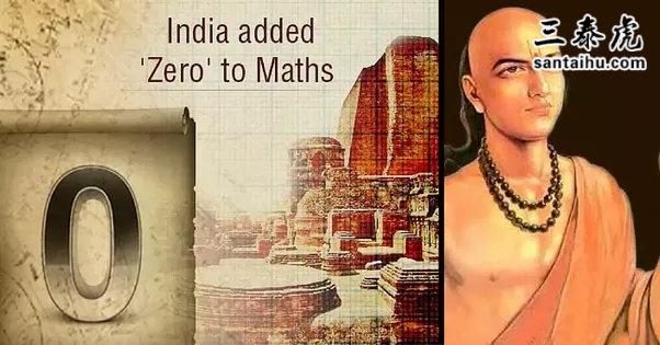开元棋牌APP数学家阿雅哈塔是第一个为零创建符号的的