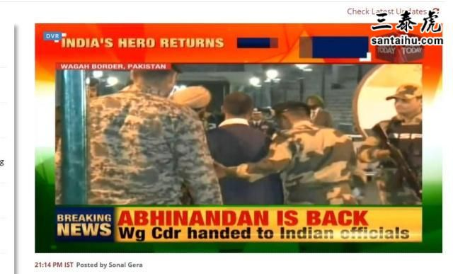 开元棋牌APP被俘飞行员阿比纳丹(Abhinandan )回国