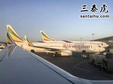 埃塞俄比亚航空客机