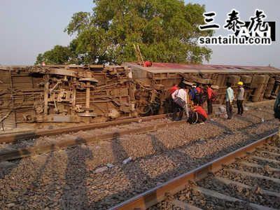 <a href=http://www.santaihu.com/e/tags/?tagname=%E5%8D%B0%E5%BA%A6%E7%81%AB%E8%BD%A6 target=_blank class=infotextkey>印度火车</a>脱轨