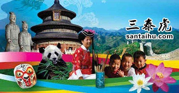 china-tourism-1.jpg