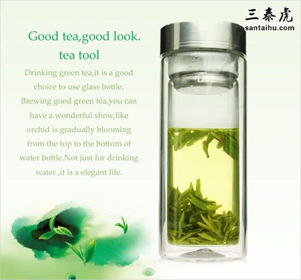 chinese-flask.jpg