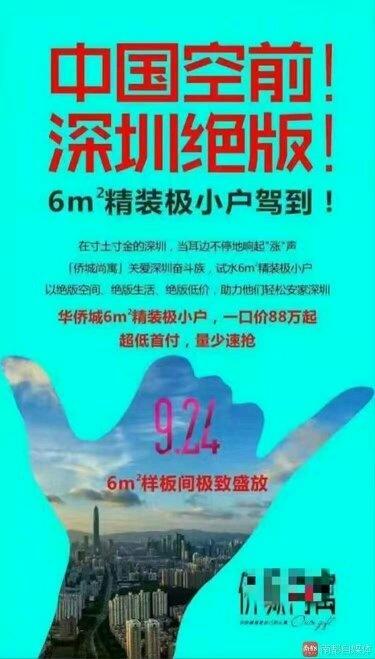 main-qimg-922ccc6670f786ae8f1aef81b3f364c6-c.jpg